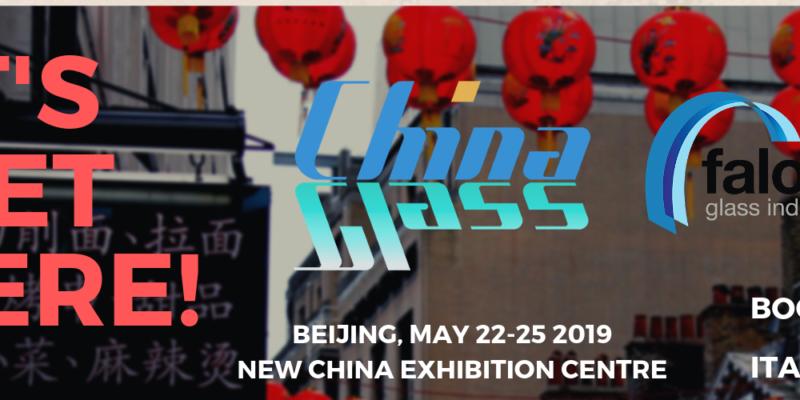 See you at China Glass 2019
